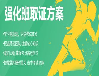 2019年执业药师云私塾+零基础套餐+精品VIP套餐+超值特惠套餐
