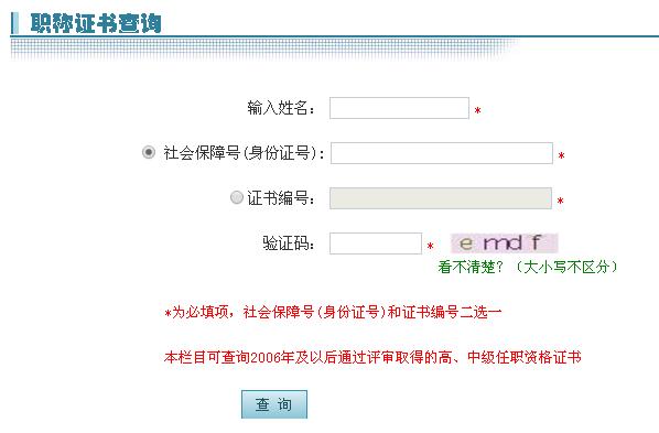 2018年河南鹤壁二级建造师合格证书(电子证书)办理通知