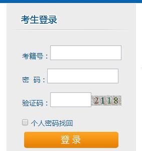 湖南2019年10月自考成绩查询入口已开通 点击进入