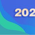 2020年临床执业医师医学综合ope体育网站第一单元试题及答案解析(8)